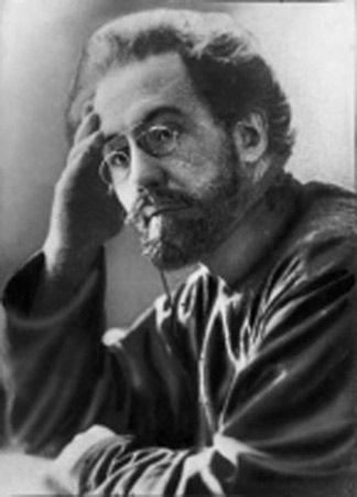 Mihail Arcibašev