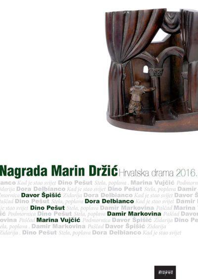 NAGRADA MARIN DRŽIĆ. Hrvatska drama 2016.